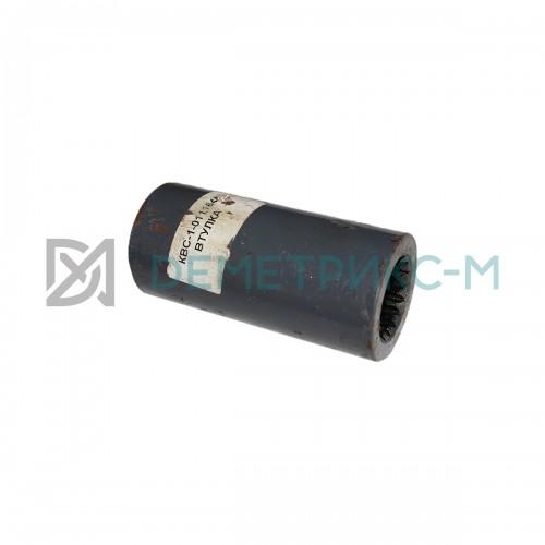 Втулка КВС-1-0111644 шлицевая (L125) ст.образца